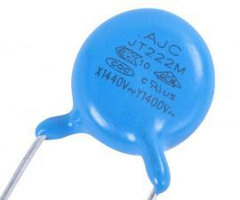 Конденсатор дисковый керамический (222) 2200пФ 250в