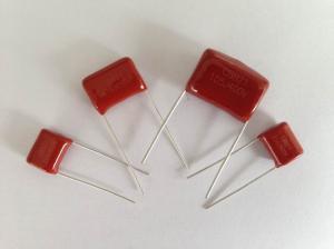 Конденсатор металлопленочный (332) 3300пФ 100в