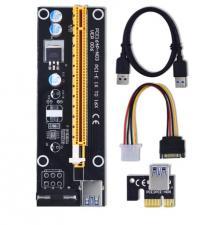 Адаптер PCI-E 1X-16X,  USB 3.0