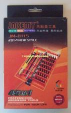 JM-8115 Jakemy Набор отверток (45 в 1)