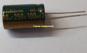 100мкФ 250В