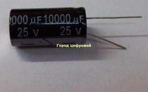 10000мкФ 25В