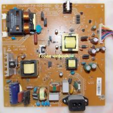 715G4801-P1A-H20-002U