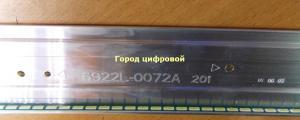 6922L-0072A 201