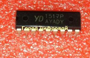 YD1517P