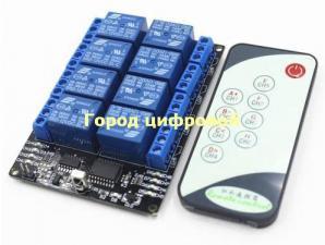 Релейный ИК модуль 8 каналов