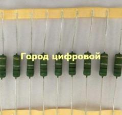 1 Ом- 3вт