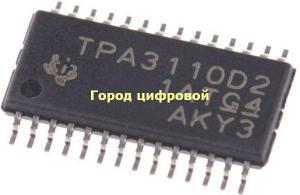 TPA3110D2