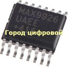 MAX9926UAEE
