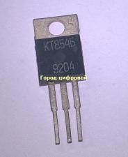 КТ854Б