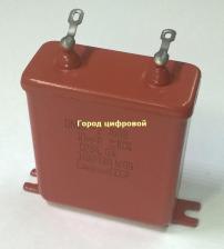 ОМБГ-2 10мкФ 160В