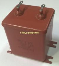 ОМБГ-2 20мкФ 160В