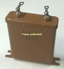 МБГО-2 10мкФ 160В