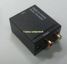 Конвертер Оптика-RCA