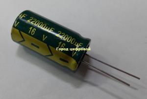 22000мкФ 16В