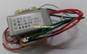 Трансформатор 2х12В 5Вт