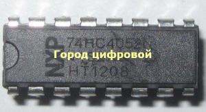 74HC4052N