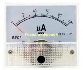Микроамперметр 0-100 мкА 85С1 GB7676-98