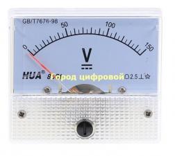 Вольтметр 0-150В 85С1 GB7676-98