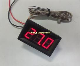 LED термометр -60 +999 градусов
